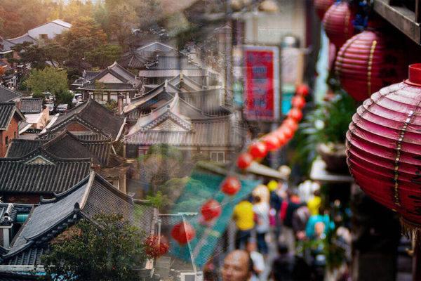 Corée Taïwan Collectif Eco-Solidaire