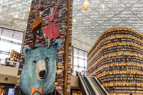 Bibliothèque COEX Séoul | Ressources Collectif Eco-Solidaire