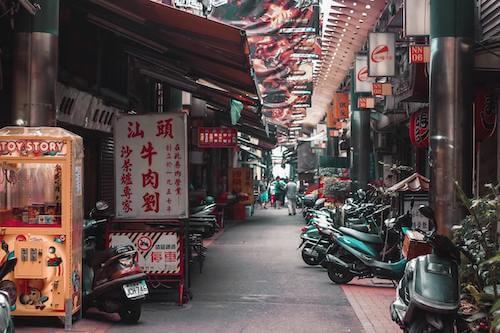 Rue | Collectif Eco-Solidaire Corée Taïwan