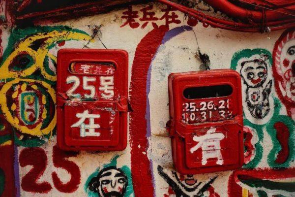 Boîtes aux lettres rouges | Collectif Eco-Solidaire Corée Taïwan
