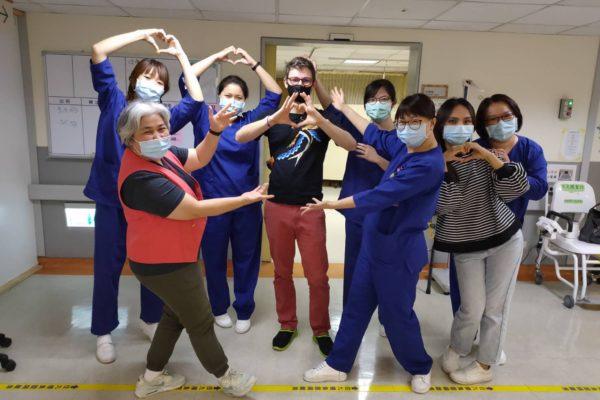 Mackay Hospital - Hsinchu