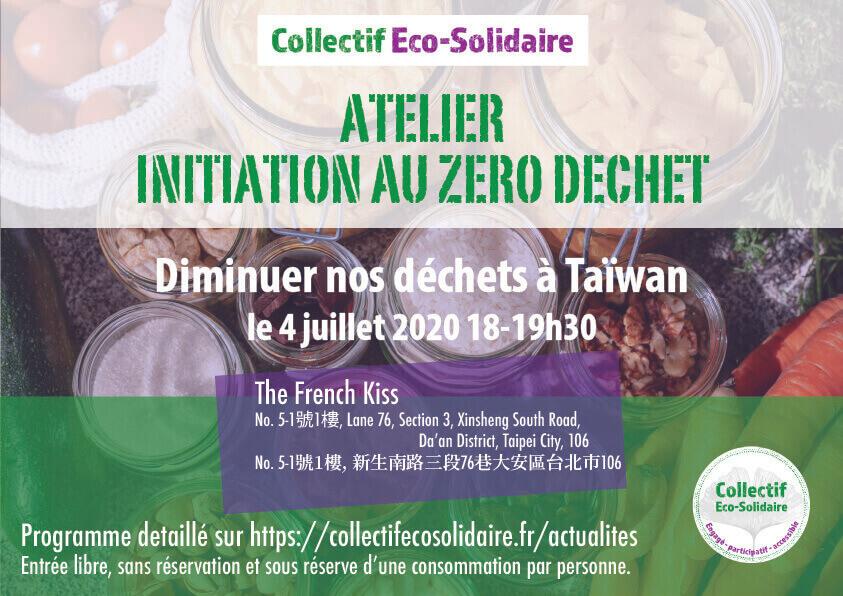 Actualités | Atelier initiation zéro déchet Taïwan | Collectif Eco-Solidaire Corée Taïwan