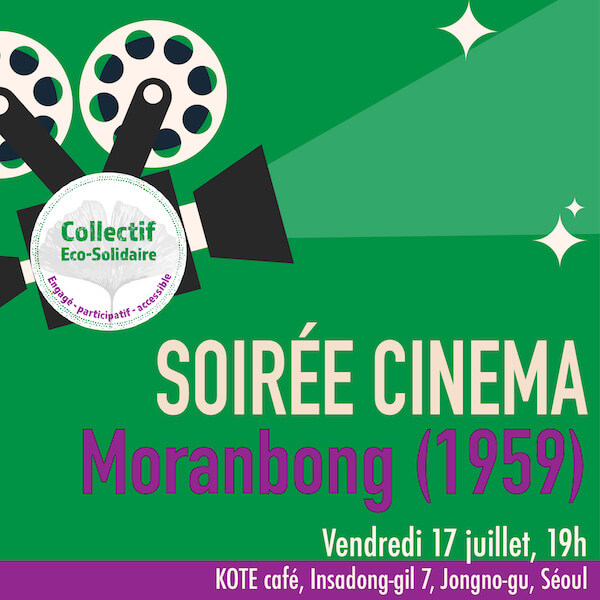 Actualités | Movie night | Collectf Eco-Solidaire