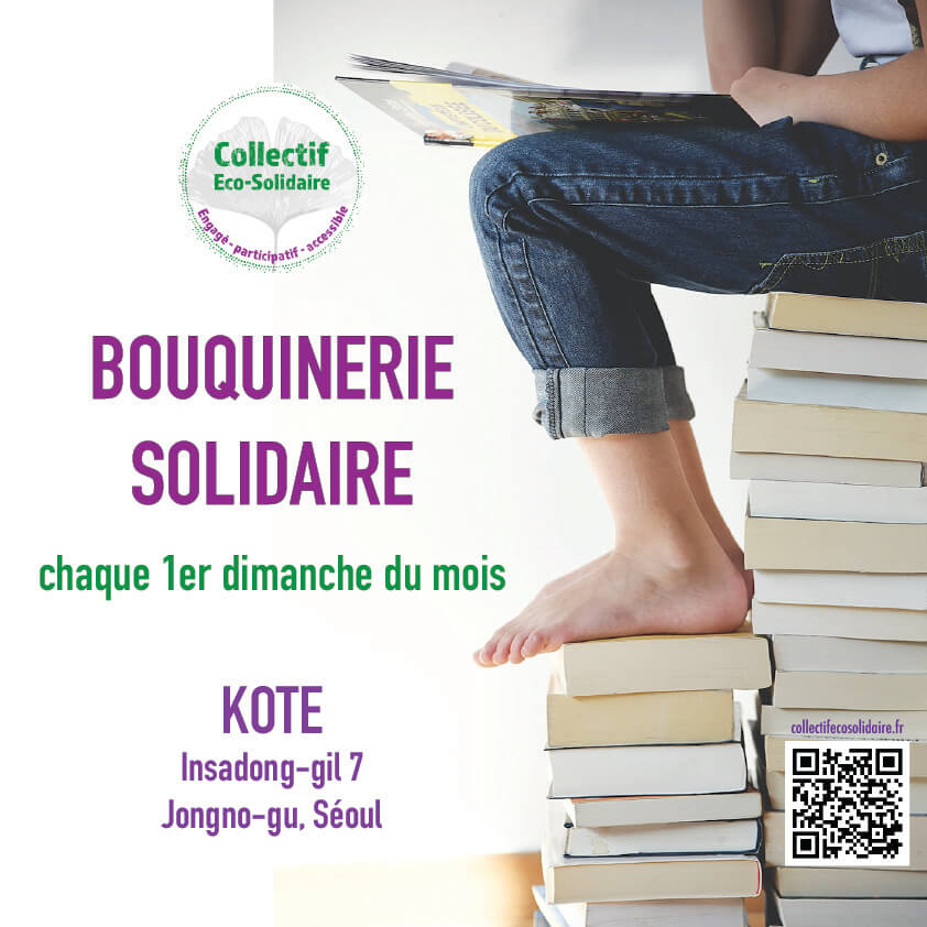 Actualités | Bouquinerie solidaire | Collectif Eco-Solidaire