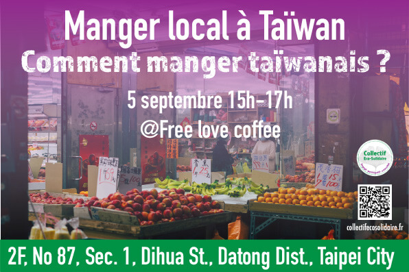 Affiche Taiwan - Manger local (site)