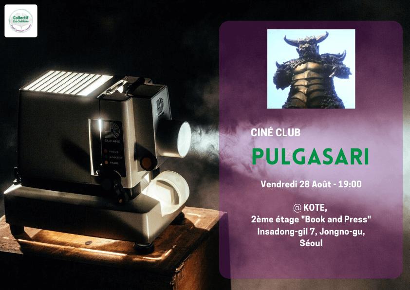 Soirée cinéma Pulgasari C ollectif Eco-Solidaire