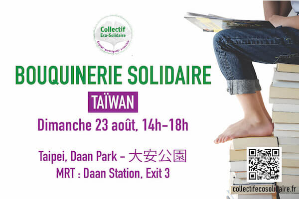 Bouquinerie solidaire Taiwan | Collectif Eco-Solidaire