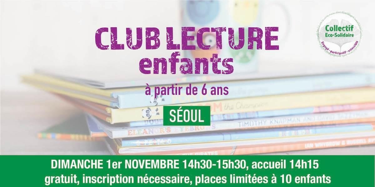 CLUB LECTURE POUR ENFANTS