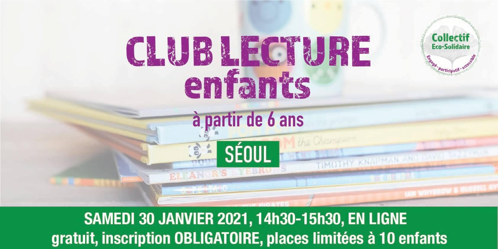 CLUB LECTURE POUR ENFANTS SEOUL
