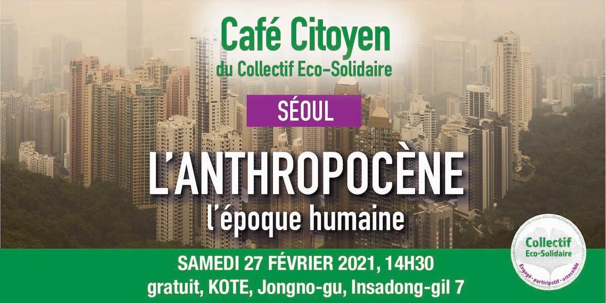 Café Citoyen : L'anthropocène