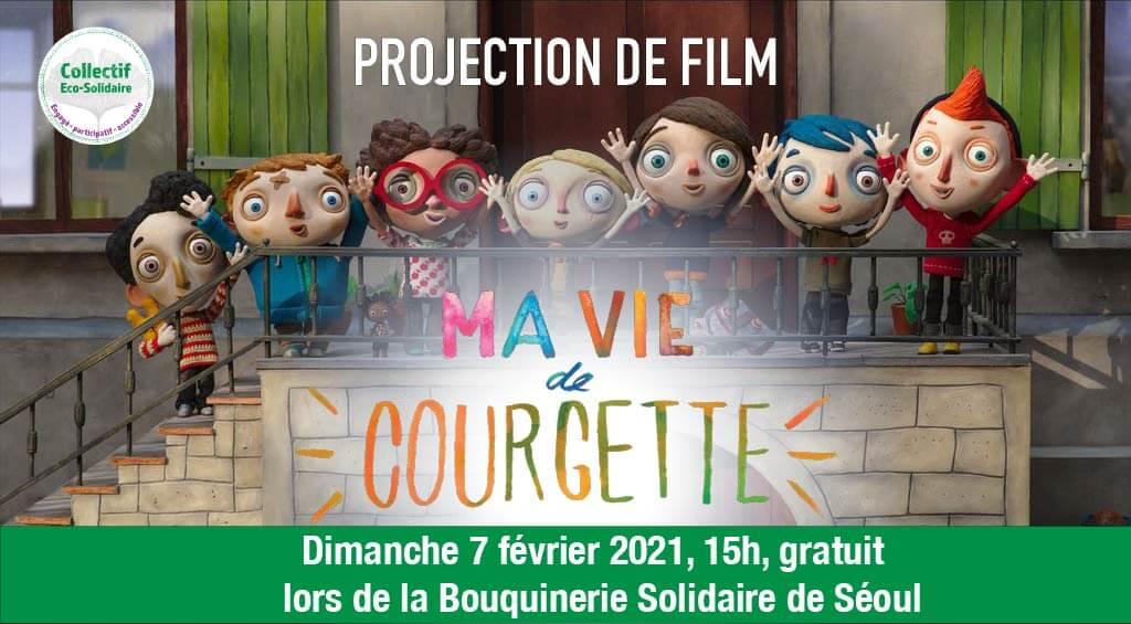 """Projection de film : """"Ma vie de Courgette"""""""