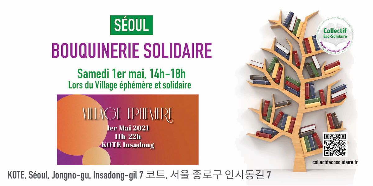 Séoul - Bouquinerie Solidaire