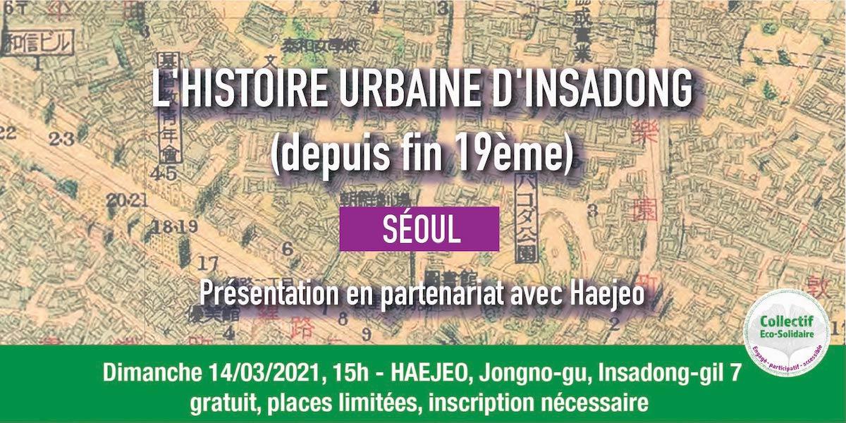 Histoire urbaine d'Insadong (depuis fin 19ème)