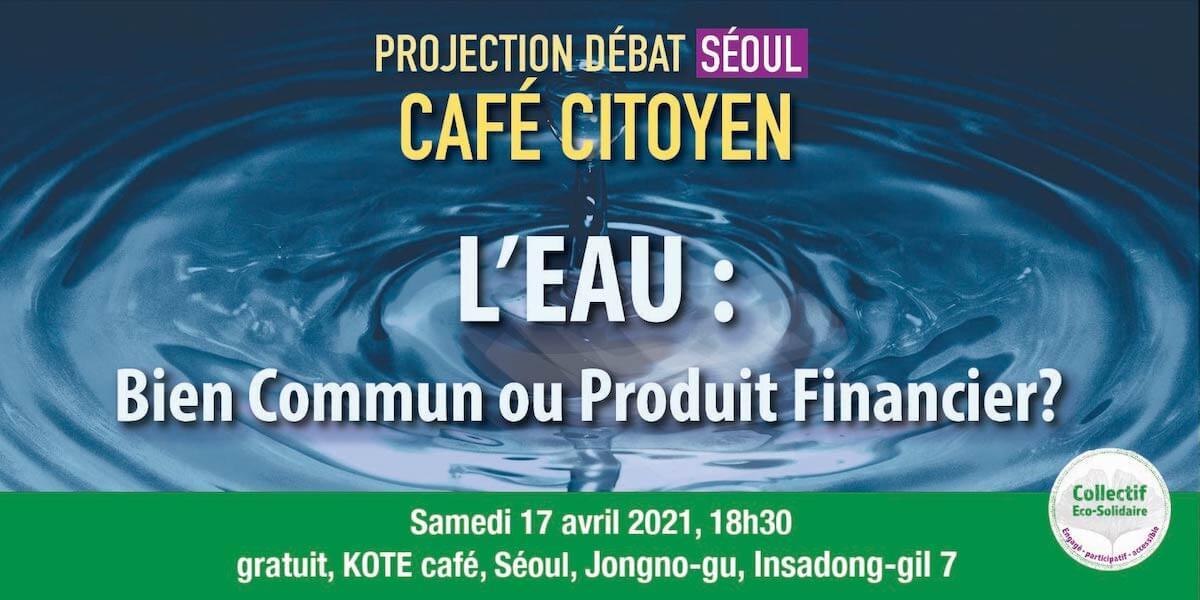 Séoul - Café Citoyen - L'eau