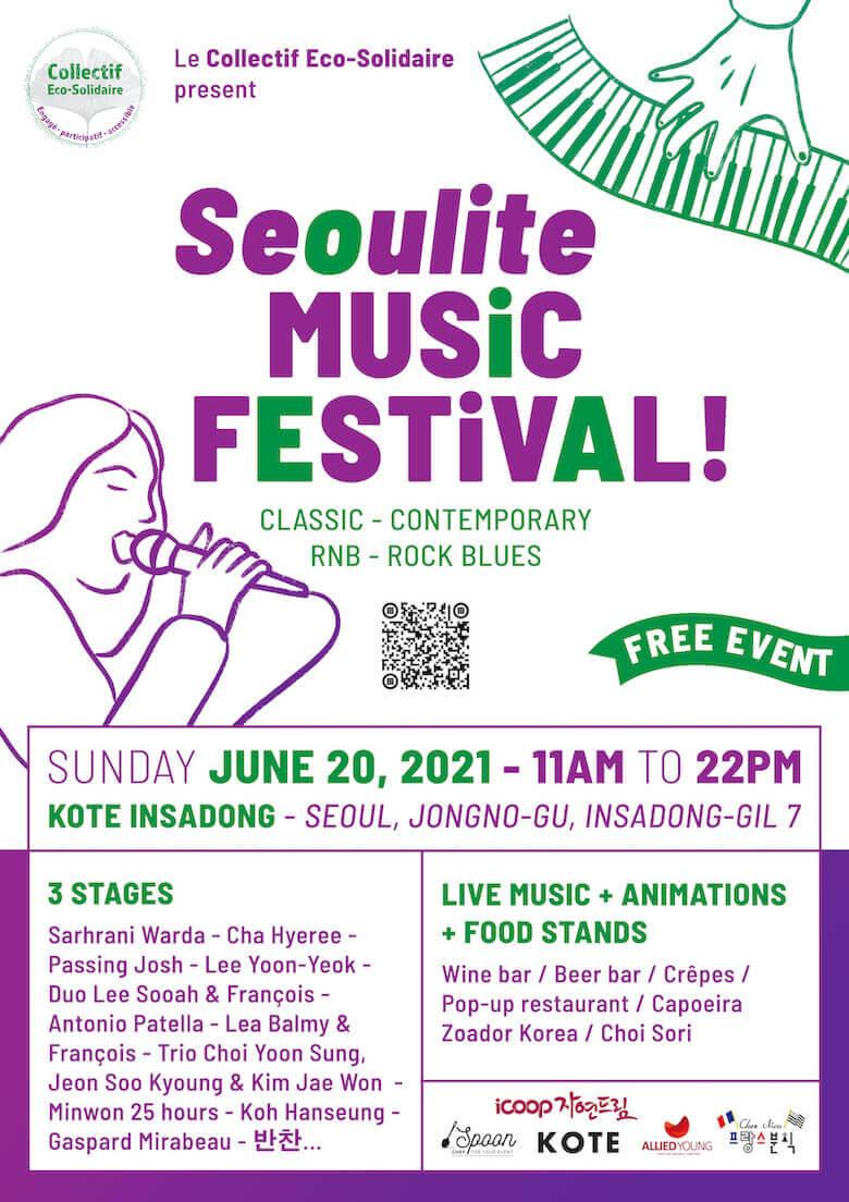 Fête de la musique séoulite | Collectif Eco-Solidaire Corée Taïwan