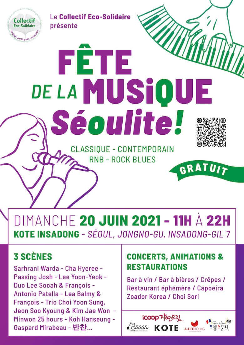 Fête de la musique séoulite | Collectif Eco-Solidaire