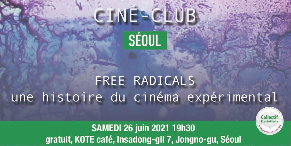 Séoul Ciné-club juin 2021