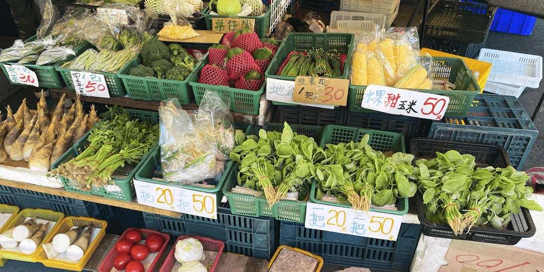Qu'est-ce qu'on mange à Taïwan ?